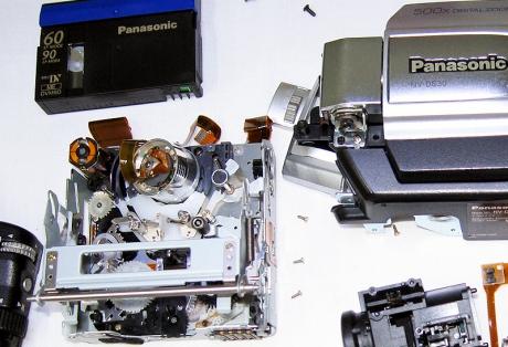 Panasonic NV-DS30